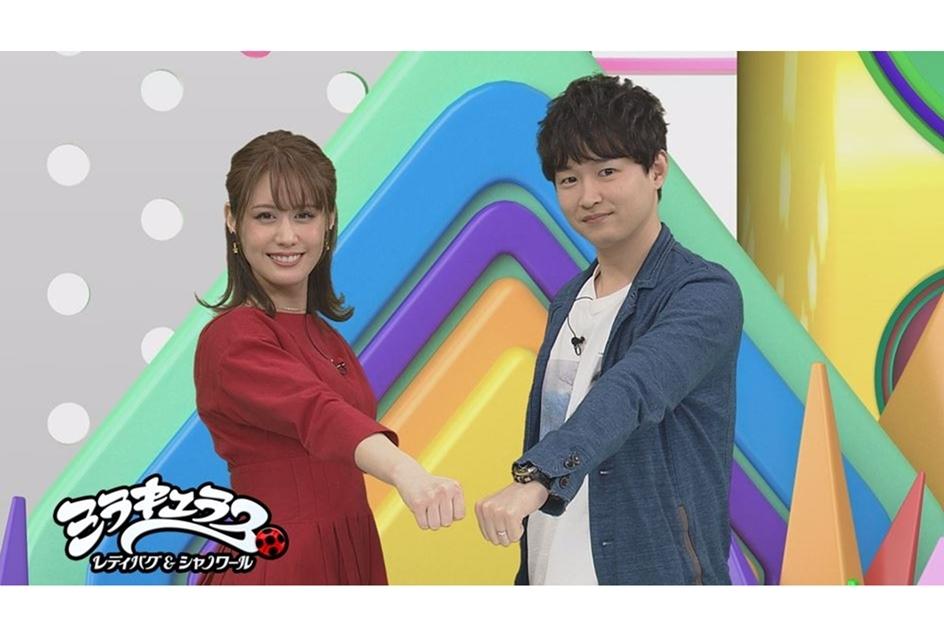 声優・奈波果林&逢坂良太が「アニゲー☆イレブン!」にゲスト出演