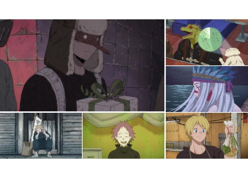 『ドロヘドロ』OVA「魔のおまけ」よりPV公開!