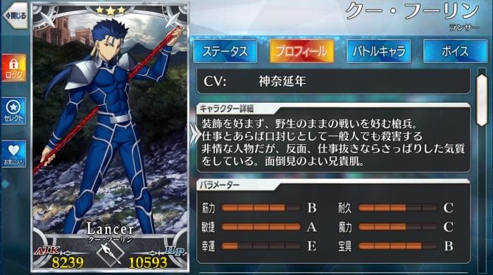 『Fate/Grand Order -絶対魔獣戦線バビロニア-』の感想&見どころ、レビュー募集(ネタバレあり)-3