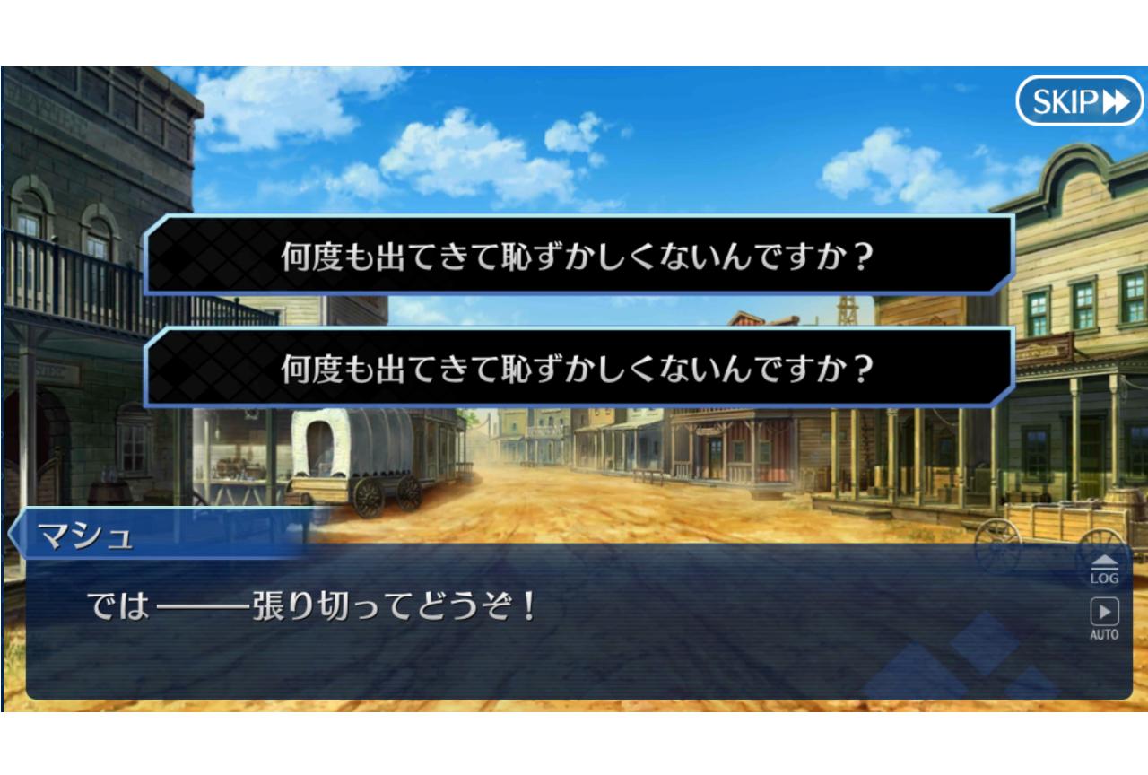 『Fate』シリーズ用語・ネタ解説【連載第3回・何度も出てきて恥ずかしくないんですか】