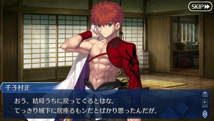 『Fate/Grand Order -絶対魔獣戦線バビロニア-』の感想&見どころ、レビュー募集(ネタバレあり)-9