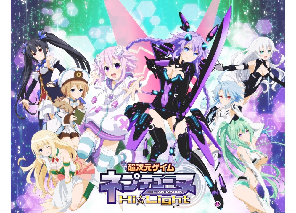 特別総集編『超次元ゲイム ネプテューヌ Hi☆Light』1週間限定で無料公開スタート!