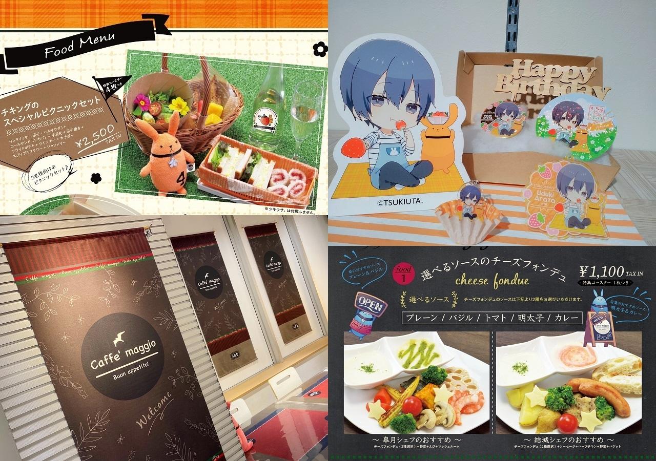 ツキプロ公式カフェ『池袋月野亭』4月5月の店内まとめレポ