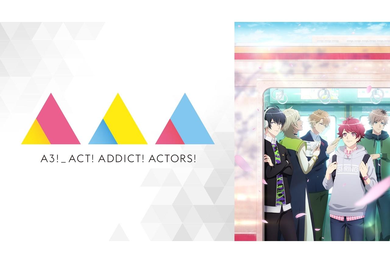 『A3!』の特別番組が「ABEMAアニメチャンネル」で放送