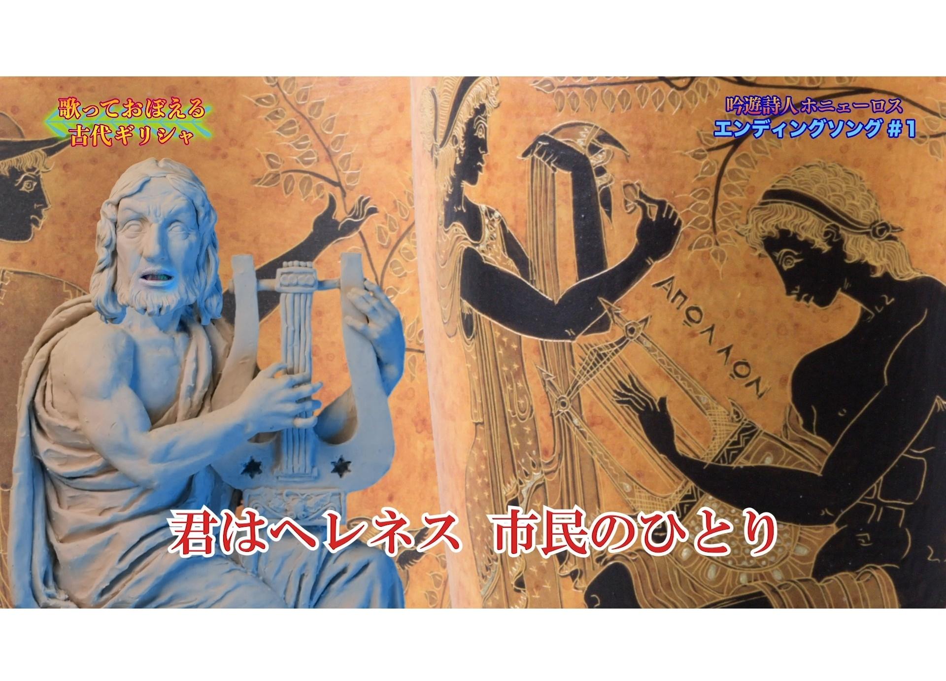 春アニメ『別冊オリンピア・キュクロス』1~4話 各EDテーマ一挙公開