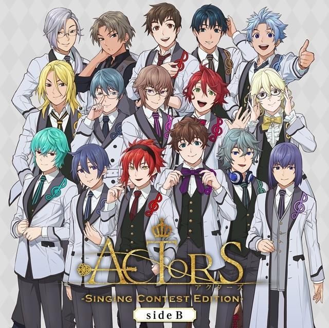『ACTORS -Singing Contest Edition-』より全曲XFD公開! あなたの投票で次回作の参加キャラが決まる「歌唱コンテスト」予選大会開催