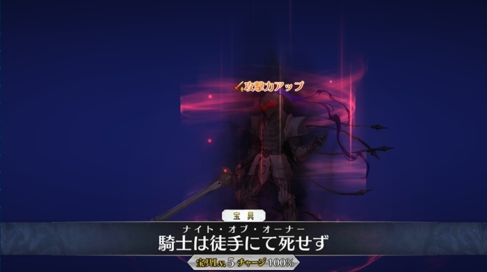 『Fate/Grand Order -絶対魔獣戦線バビロニア-』の感想&見どころ、レビュー募集(ネタバレあり)-5