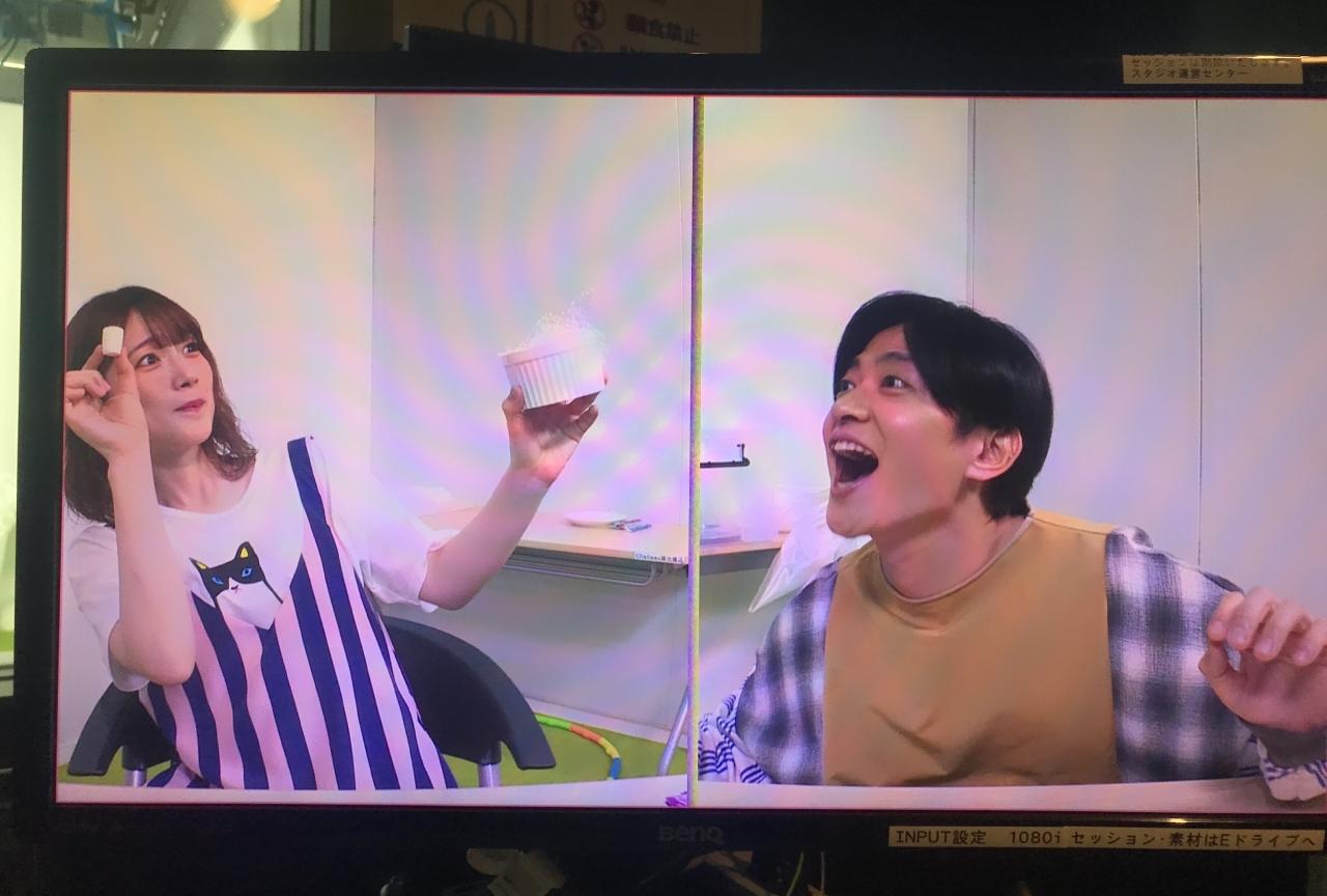 『声優と夜あそび 火【下野紘×内田真礼】特別編 #5』番組レポ