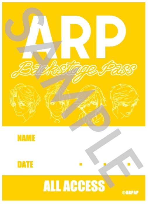 TVアニメ『ARP Backstage Pass』ARPメンバーと生中継で会える「ARPファンミーティング 秋の出張学園祭SP!」が11月1日(日)開催決定!