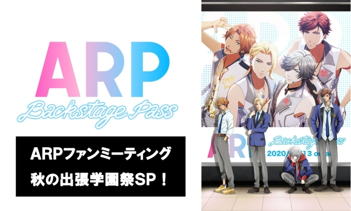 ARPの画像-1