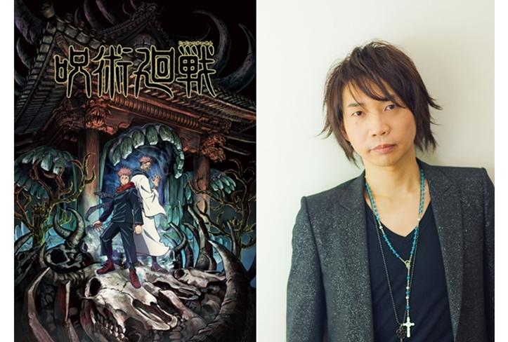 秋アニメ『呪術廻戦』KV第1弾公開!声優・諏訪部順一のコメントも