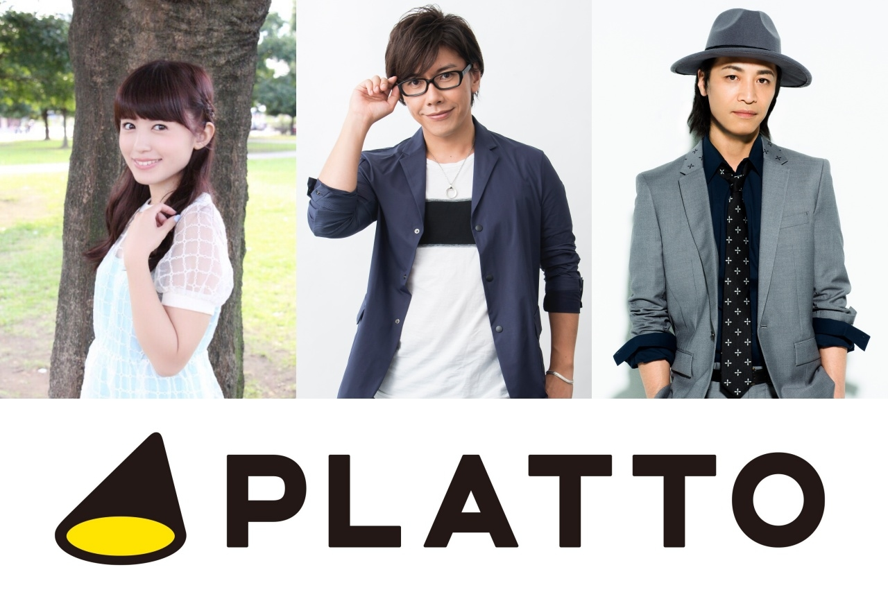アニメ・声優・ゲームに特化した配信プラットフォーム「PLATTO」がリリース