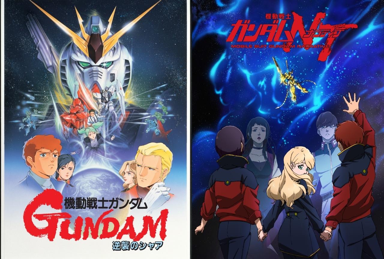 『逆襲のシャア』『ガンダムNT』4DXリバイバル上映が決定!