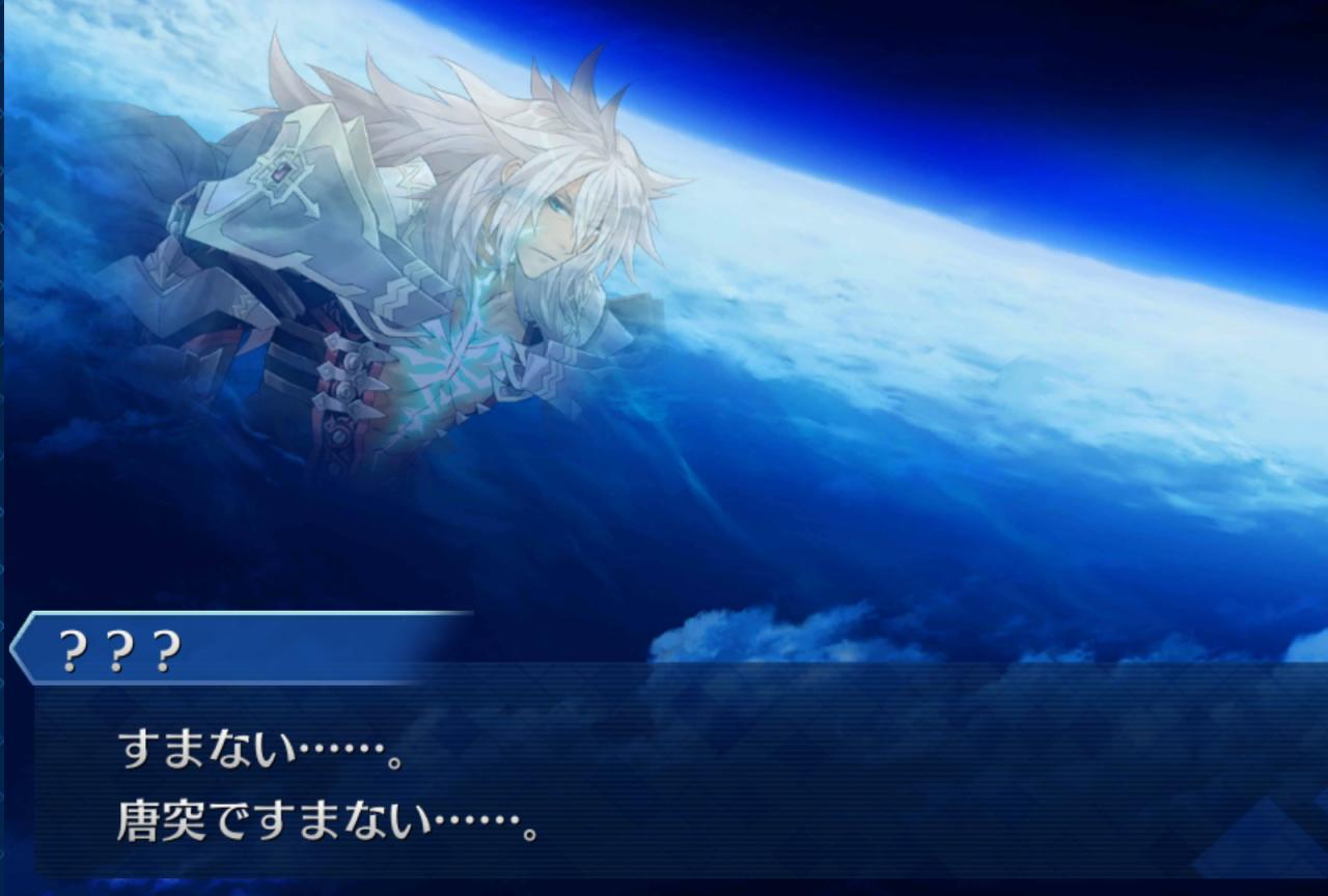 『Fate』シリーズ用語・ネタ解説【連載第6回・すまない……(すまないさん)】