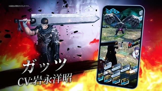 TVアニメ『ベルセルク』×『D×2 真・女神転生 リベレーション』コラボイベントがスタート! ★5「英雄 ガッツ」&合計1,000ジェムがもらえるログインボーナスも-7
