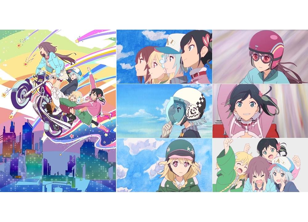 『ロリガ』放送5周年を記念したBD BOXが12/16発売決定!