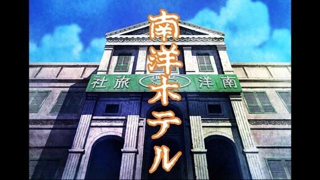 6月6日「恐怖の日」にOVA『デビルマン』3作品が「ABEMA」一挙配信!『地獄先生ぬ~べ~』OVA3作品や、『南洋ホテル』『サイケデリック航空』などのアベマ初登場作品も配信-6