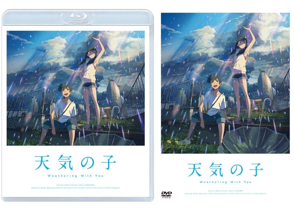 『天気の子』邦画アニメ今年度初のDVD&BD同時1位を記録!