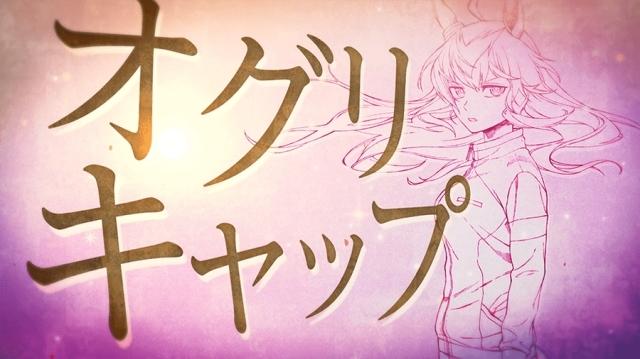 『ウマ娘 プリティーダービー』オグリキャップが主人公の完全新作コミック『ウマ娘 シンデレラグレイ』がヤングジャンプで連載!告知PVと「ぱかチューブっ!」での紹介PV公開