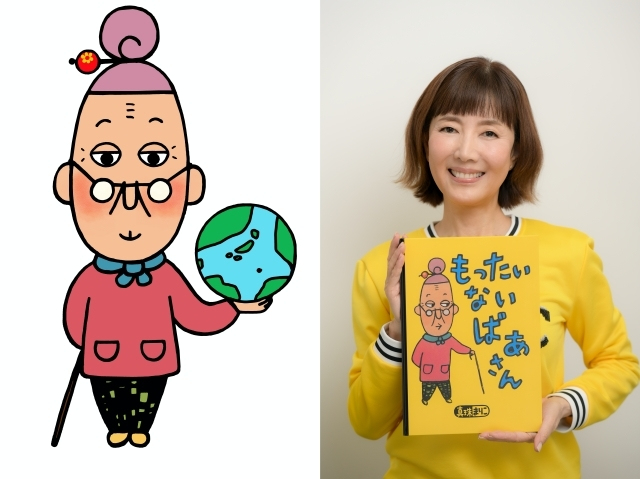 戸田恵子の画像-1