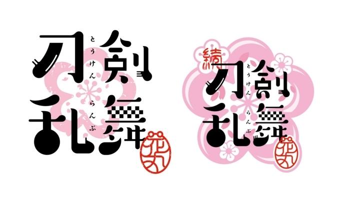 刀剣乱舞-花丸--1