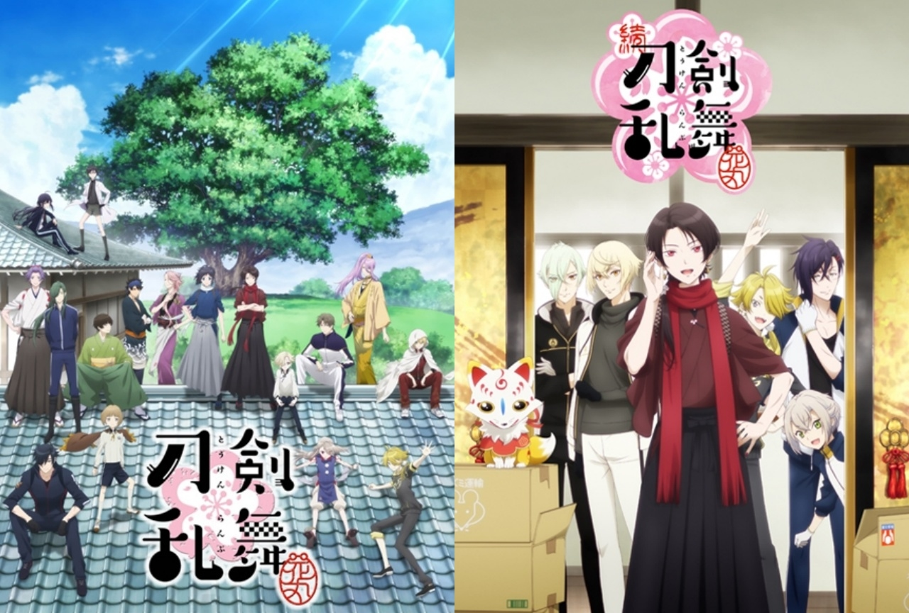 『刀剣乱舞-花丸-』第1期&第2期のBD・DVD BOXが登場!