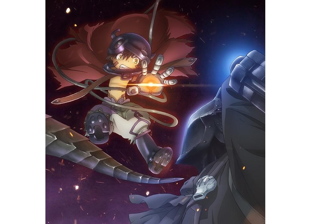 劇場版『メイドインアビス 深き魂の黎明』BD&DVDが9月25日発売決定!