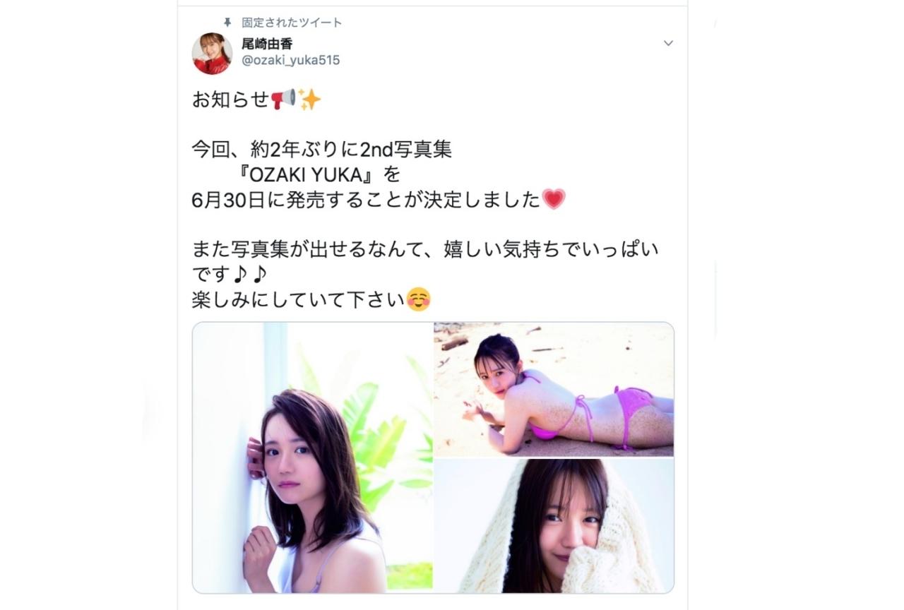 声優・尾崎由香の2nd写真集が発売、下着姿での撮影にも初挑戦
