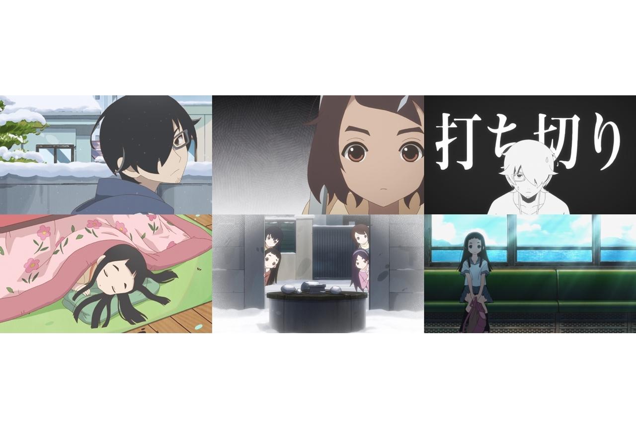 春アニメ『かくしごと』第11話の先行カット・あらすじ公開