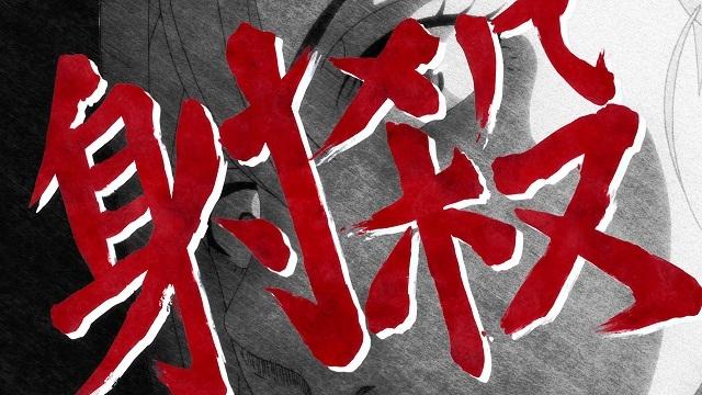 『波よ聞いてくれ』の感想&見どころ、レビュー募集(ネタバレあり)-12