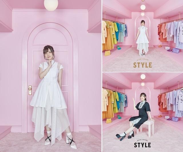 声優・鬼頭明里さんの1stアルバム「STYLE」本日6/10発売! 1st LIVE TOURのタイトルは「Colorful Closet」に決定の画像-1