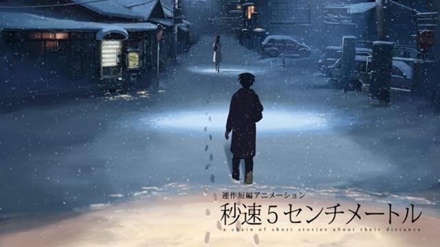 【ABEMA】6月12日(金)「恋人の日」に『秒速5センチメートル』を無料配信/『言の葉の庭』、『星を追う子ども』、『雲のむこう、約束の場所』の無料配信も-2