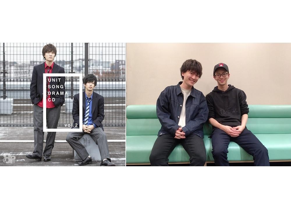 『8P』ドラマCD第2巻より声優・畠中祐&高坂篤志のインタビュー到着!