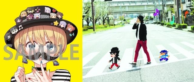 『リゼロ』『よりもい』『月刊少女野崎くん』などの楽曲を手掛けた作曲家・ヒゲドライバー氏のアニソンアルバムが発売!ジャケットイラストは『NEW GAME!』得能正太郎先生の描き下ろし-1
