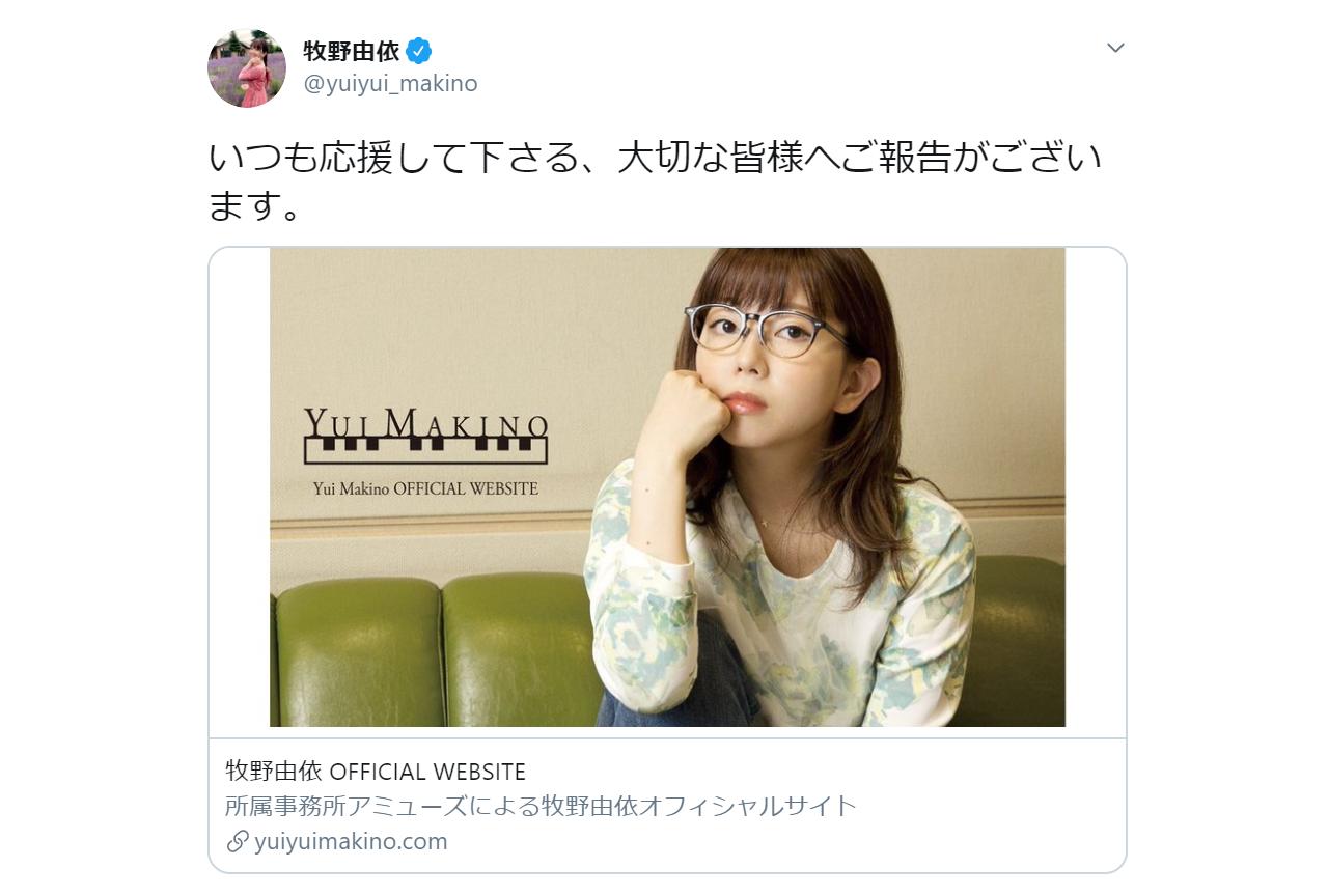 声優・牧野由依&歌手・三浦祐太朗の結婚お祝いコメントまとめ