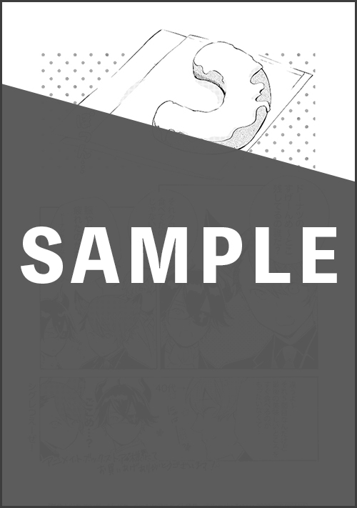 【独占特典あり!!】『スマプロ!』コミックアンソロジー単行本版をアニメイトブックストアにて独占先行配信!の画像-2