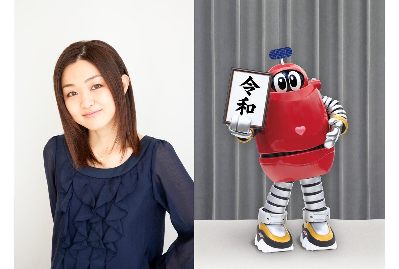 アニメ ロボコン