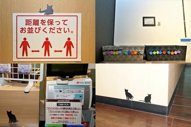 ツキプロ公式カフェ『池袋月野亭』6月の「Miaou Miaou」店内&試食レポート|店内装飾からメニューやグッズ、店員のユニフォームまで至るところにネコ、猫、ねこ!!の画像-3