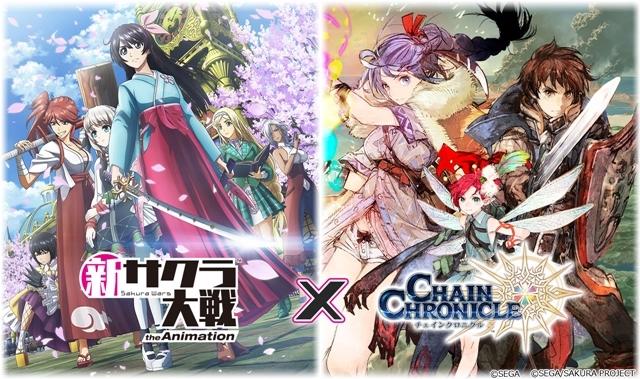 『チェインクロニクル3』×TVアニメ『新サクラ大戦 the Animation』コラボイベントがスタート! 声優の佐倉綾音さん・山村響さんのサイン色紙が当たるキャンペーンも実施-1