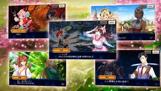 『チェインクロニクル3』×TVアニメ『新サクラ大戦 the Animation』コラボイベントがスタート! 声優の佐倉綾音さん・山村響さんのサイン色紙が当たるキャンペーンも実施-4
