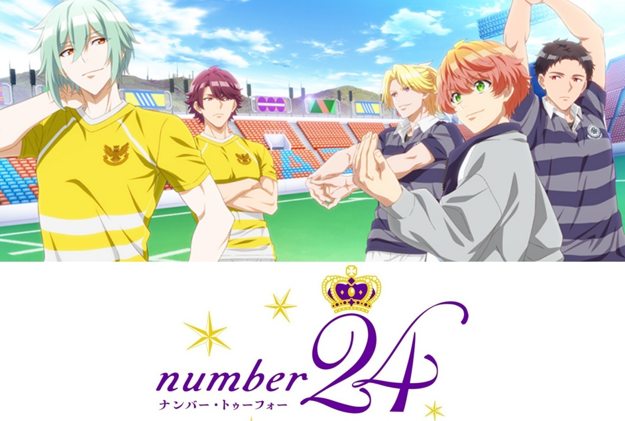 TVアニメ『number24』7月から再放送が決定!