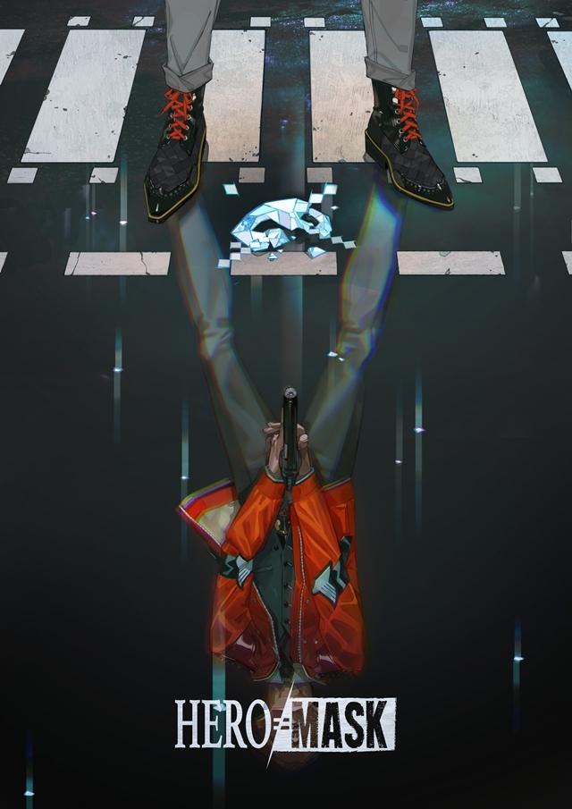 Netflixオリジナルアニメ『HERO MASK』7月2日よりTOKYO MXで放送開始! 近未来が舞台の謎が渦巻く本格クライム・サスペンス・アクション!