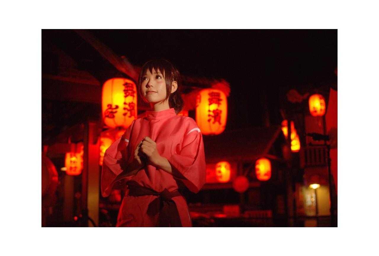 ジブリ映画『千と千尋の神隠し』荻野千尋(千)のコスプレ特集