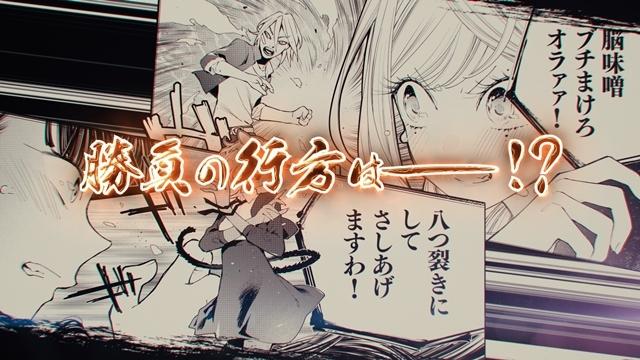 漫画『対ありでした。~お嬢さまは格闘ゲームなんてしない~』コミックス第1巻が6月23日発売! PVで声優のファイルーズあいさんと長江里加さんがキャラクターを熱演!