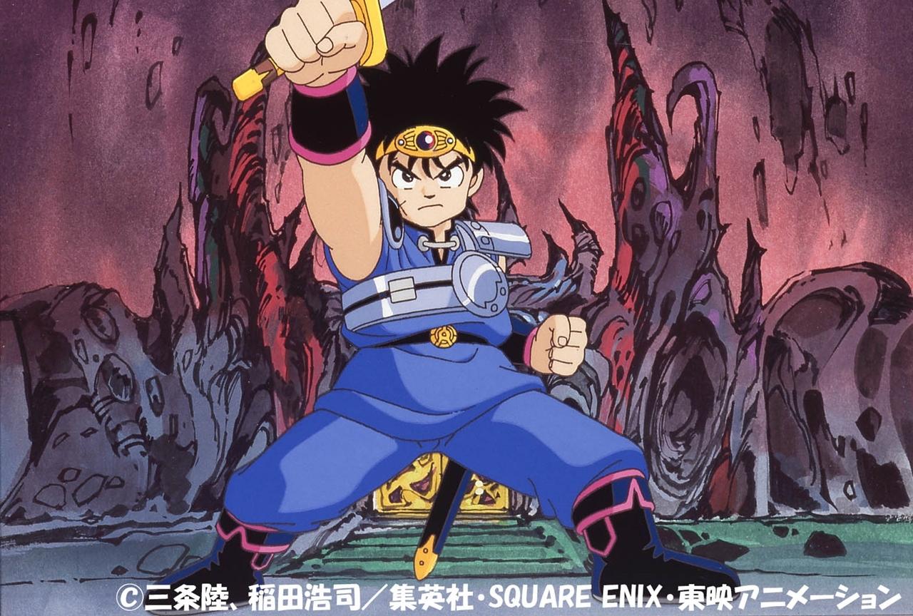 TVアニメ『ダイの大冒険』(1991年版)第1話が期間限定無料配信