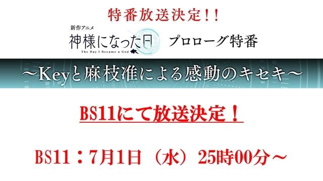 『Angel Beats!』の感想&見どころ、レビュー募集(ネタバレあり)-3