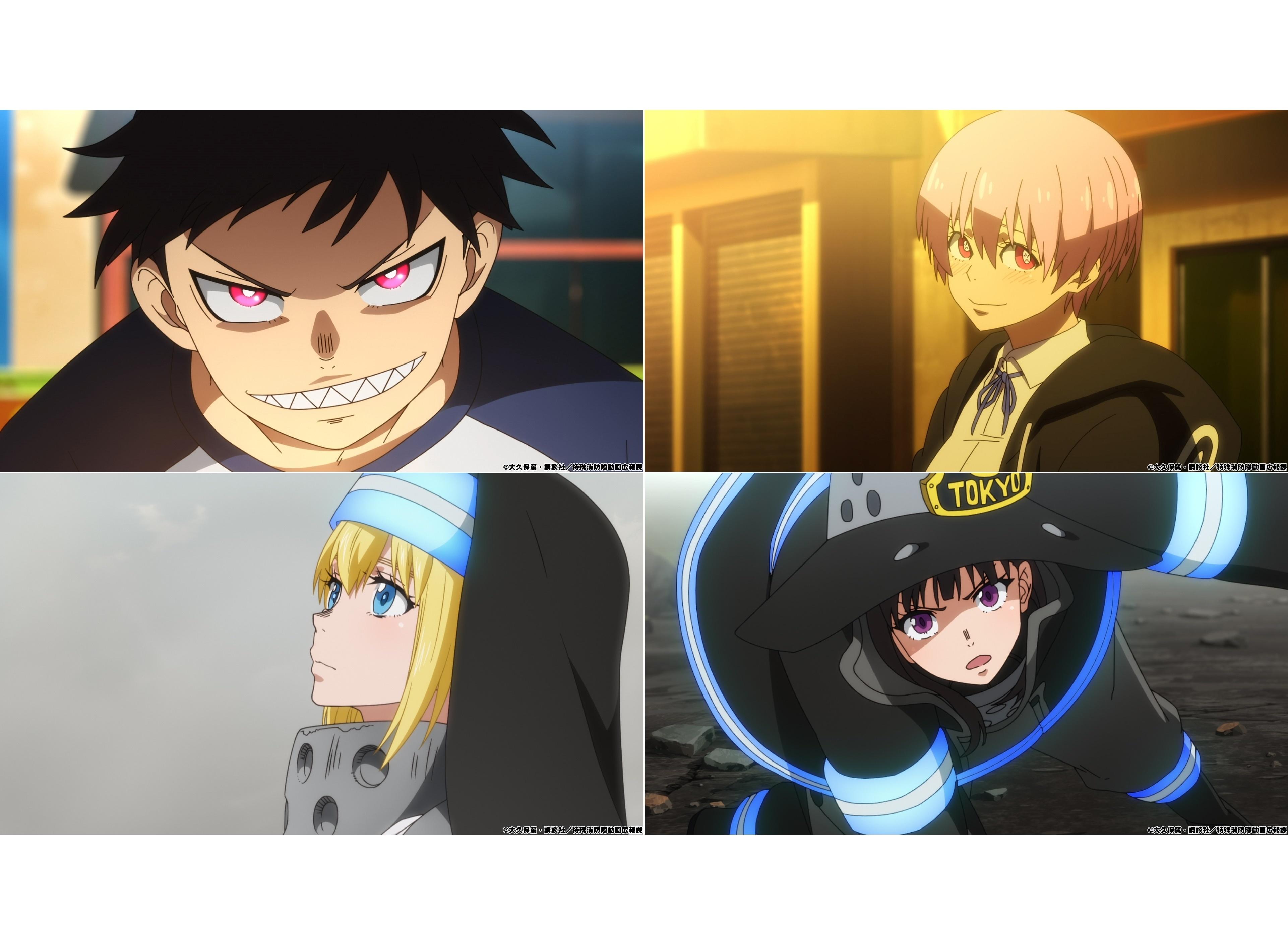 ノ 炎 隊 アニメ 消防 々