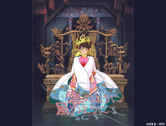 麻上洋子の画像-1