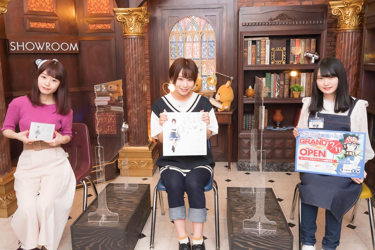 根本流風さん、八木ましろさん、富田美憂さん出演「アニメイトSHOWROOM店」特番レポート&インタビュー