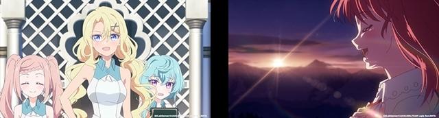 TVアニメ『ラピスリライツ』のオンライン先行上映会が6月27日にニコニコ生放送で開催! 安齋由香里さん、桜木夕さんら声優陣出演の生放送も実施!